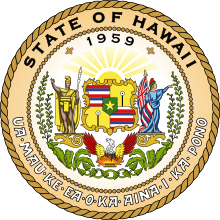 Hawaii State Motto